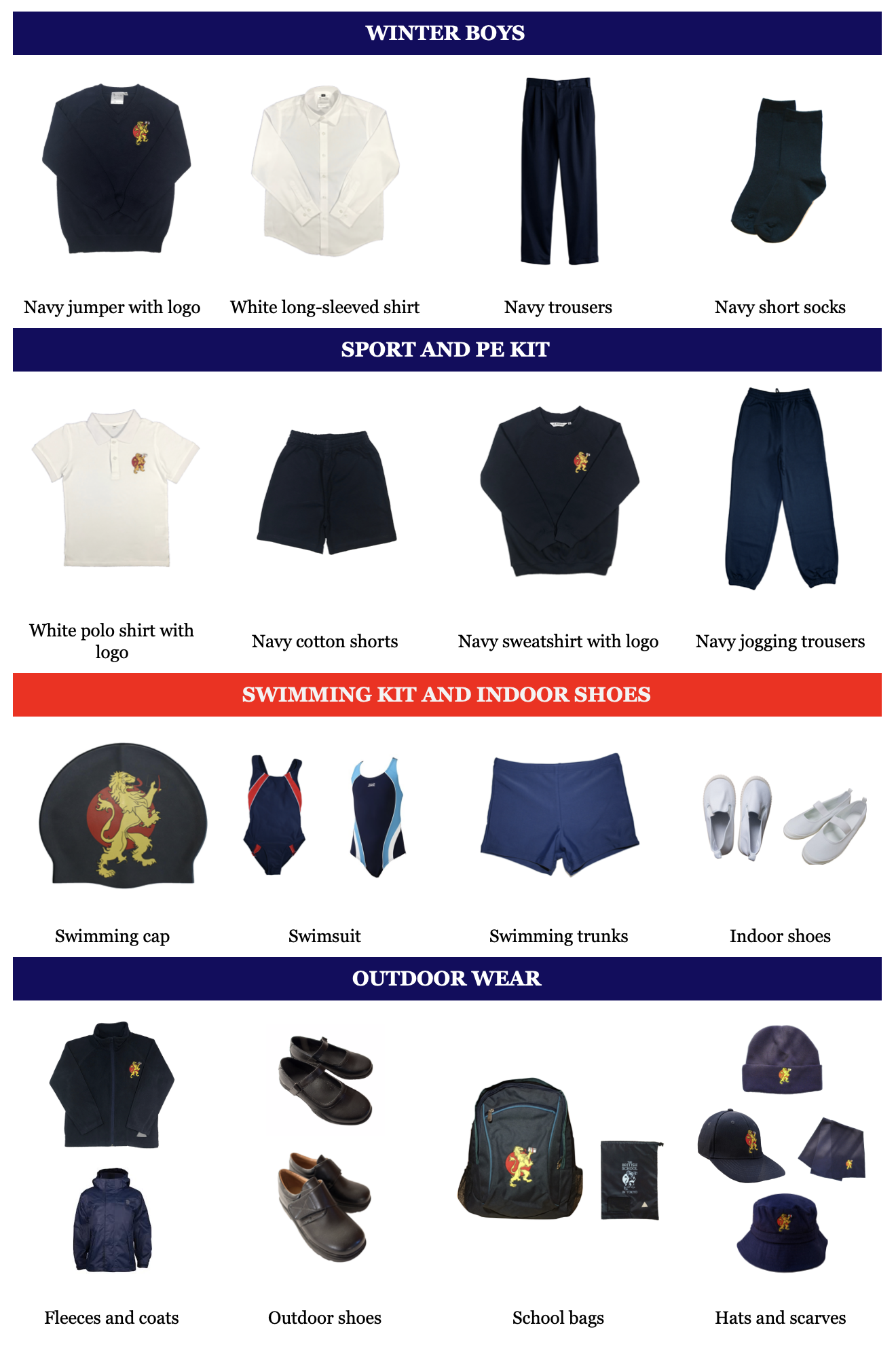 bst-uniform-guide-4.png