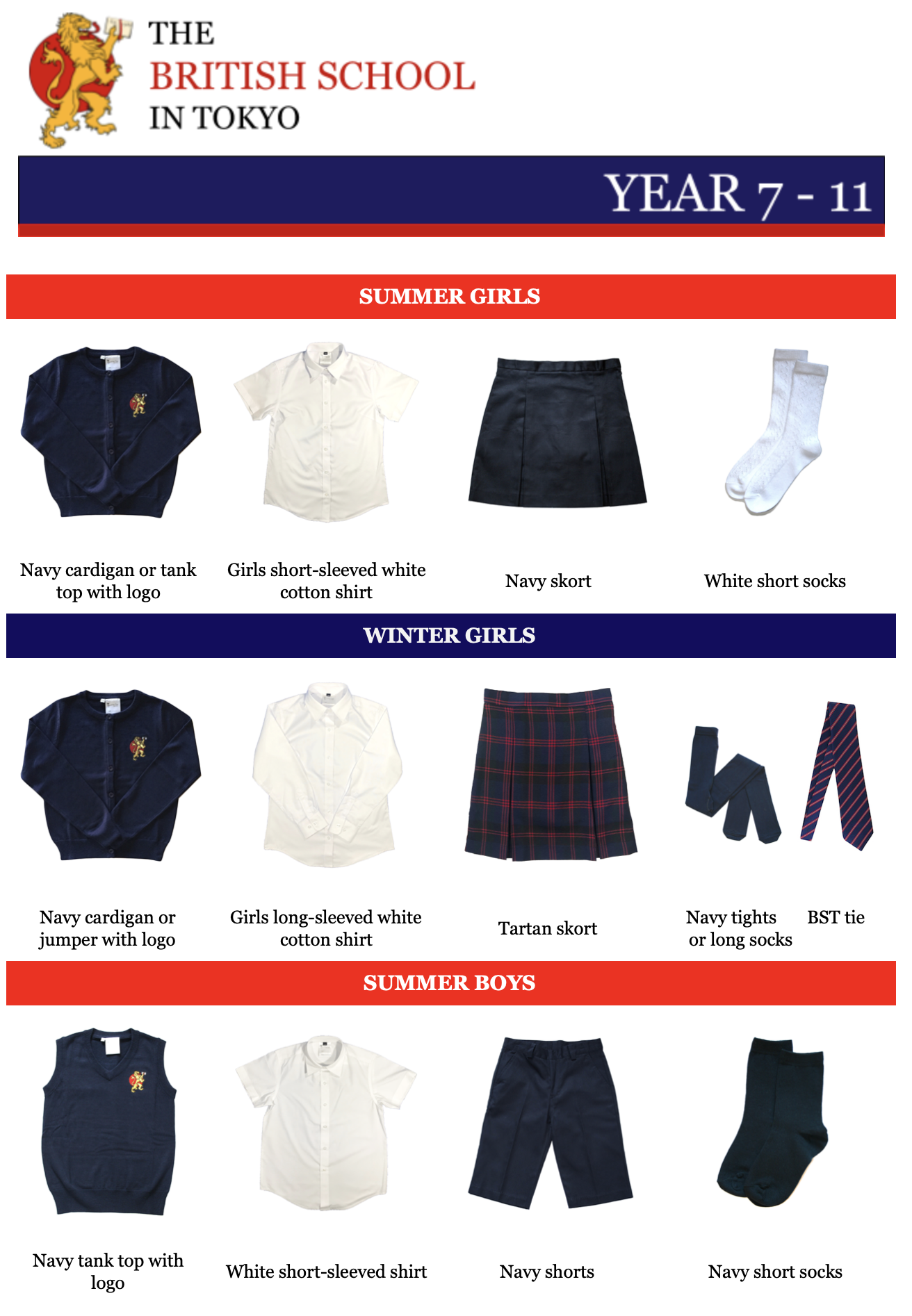 bst-uniform-guide-5.png
