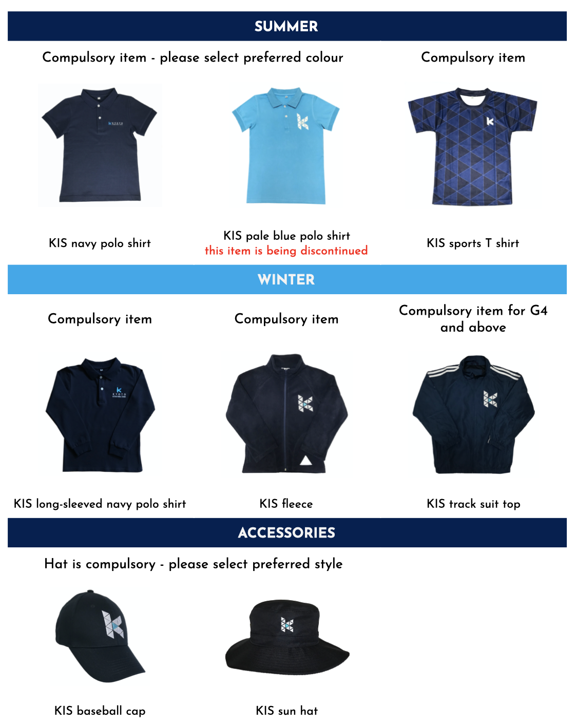 kis-uniform-guide-2020-new.png