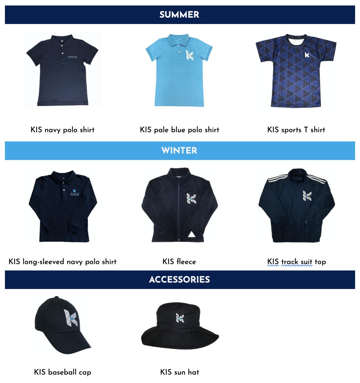 kis-uniform-guide-2020.png