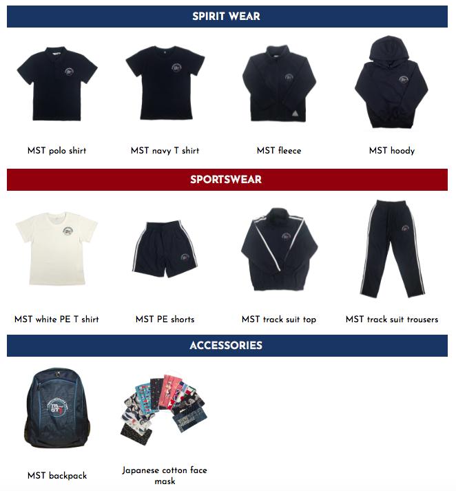 mst-uniform-guide-2020.png