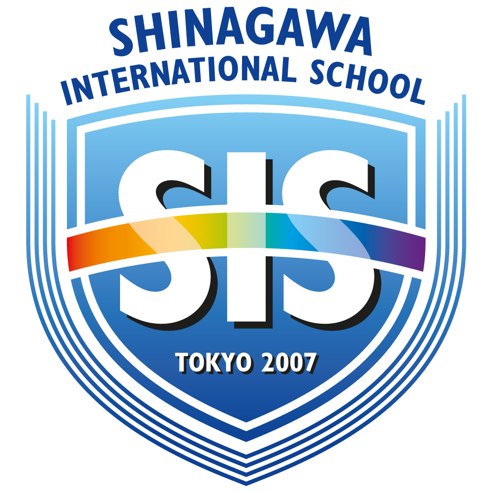 sis-logo-with-text.png