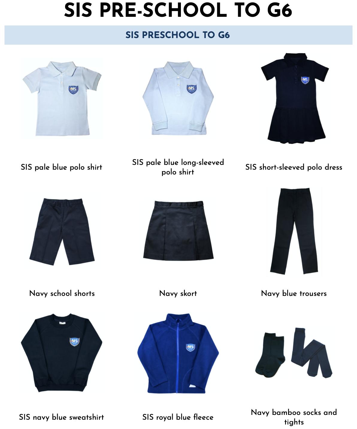 sis-uniform-guide-2021-1a.png
