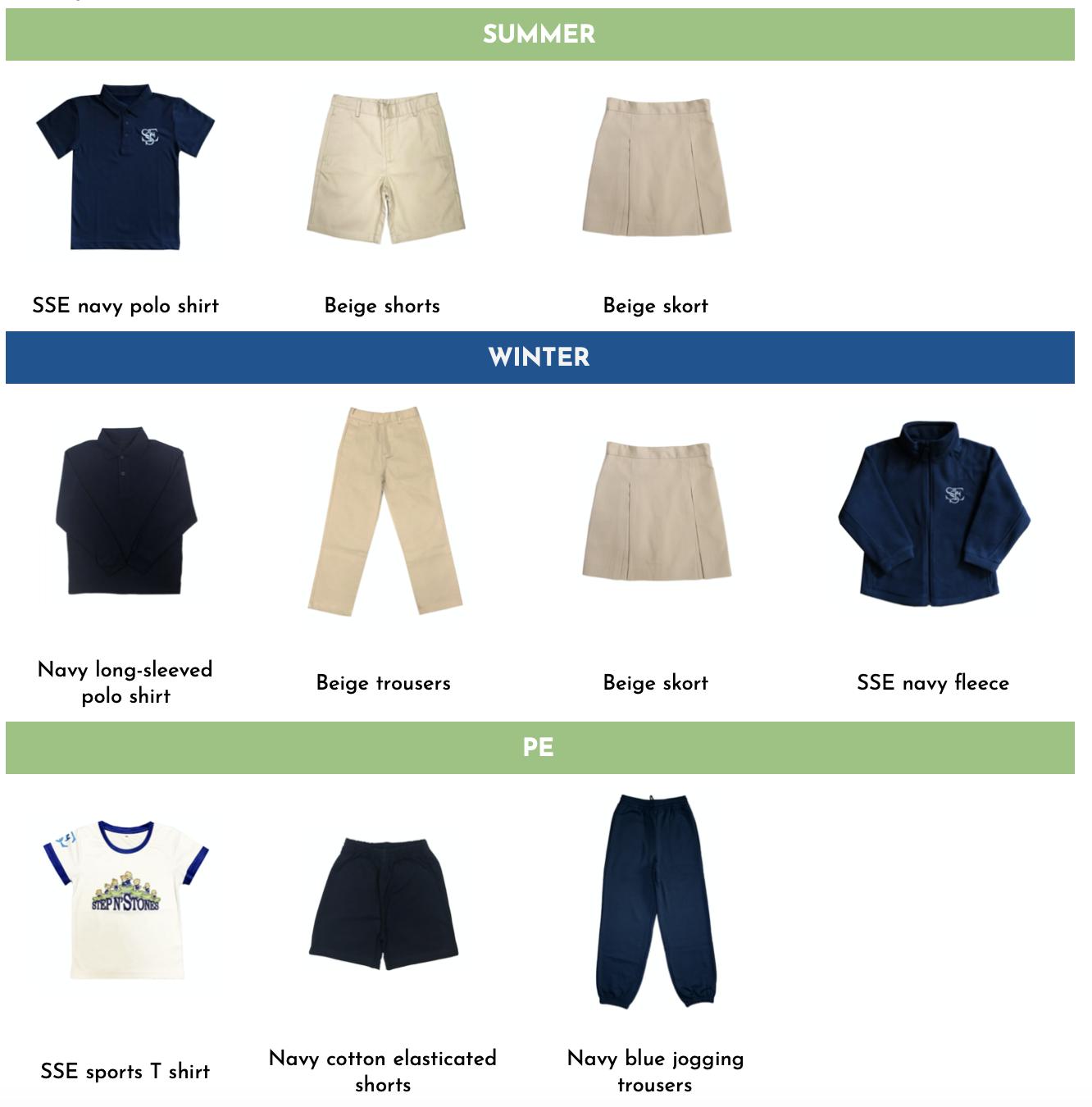 sse-uniform-guide-2020.png