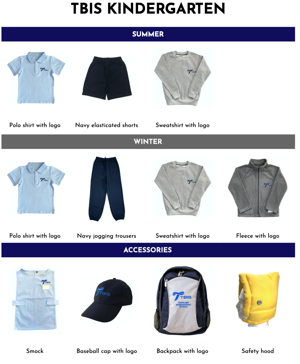 tbis-uniform-guide-2020-1.png