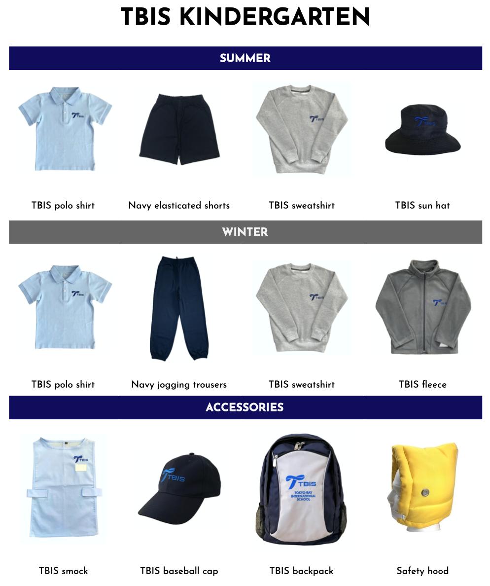 tbis-uniform-guide-2020-new-3.png