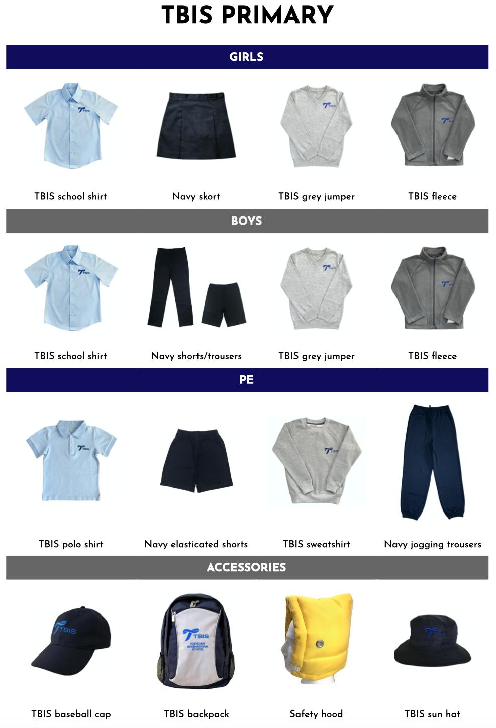 tbis-uniform-guide-2020-new-4.png