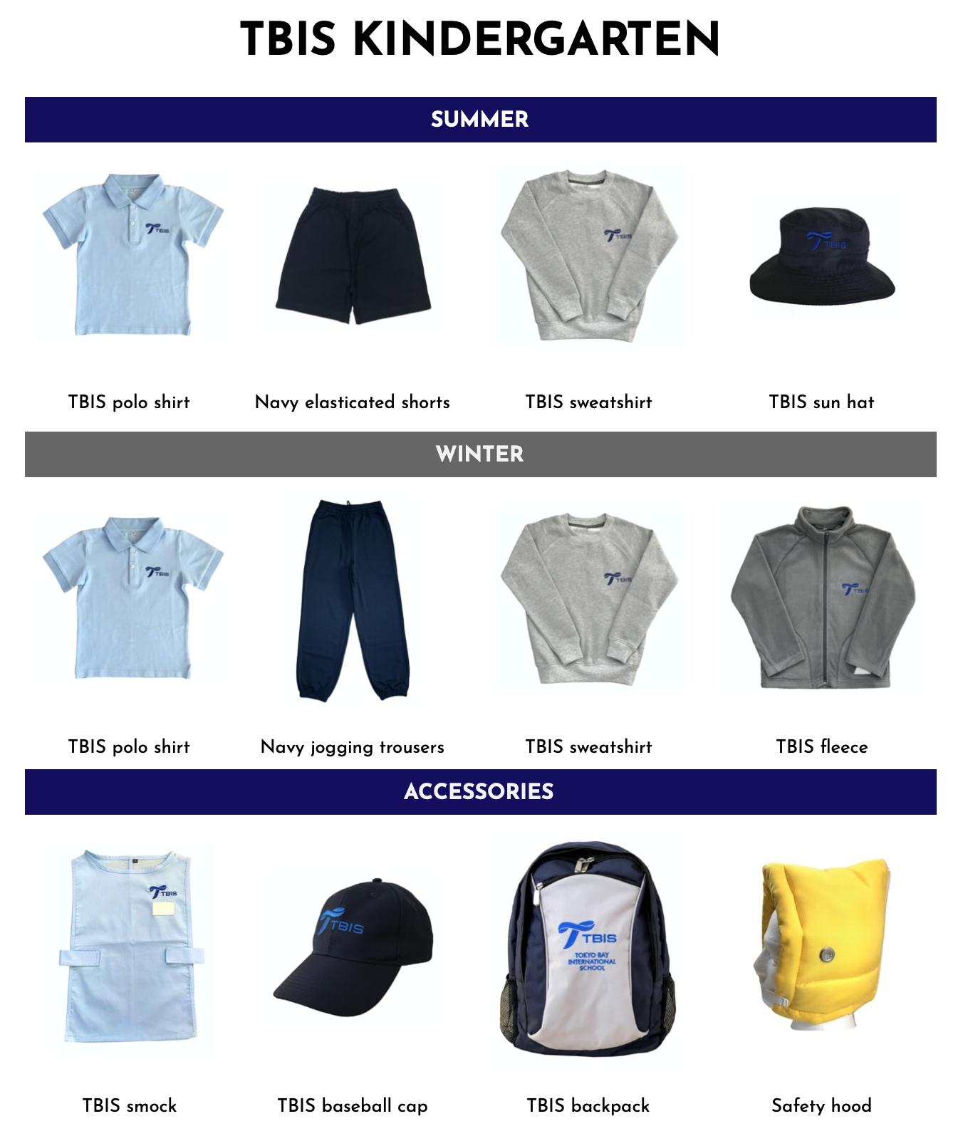 tbis-uniform-guide-2021-1.png