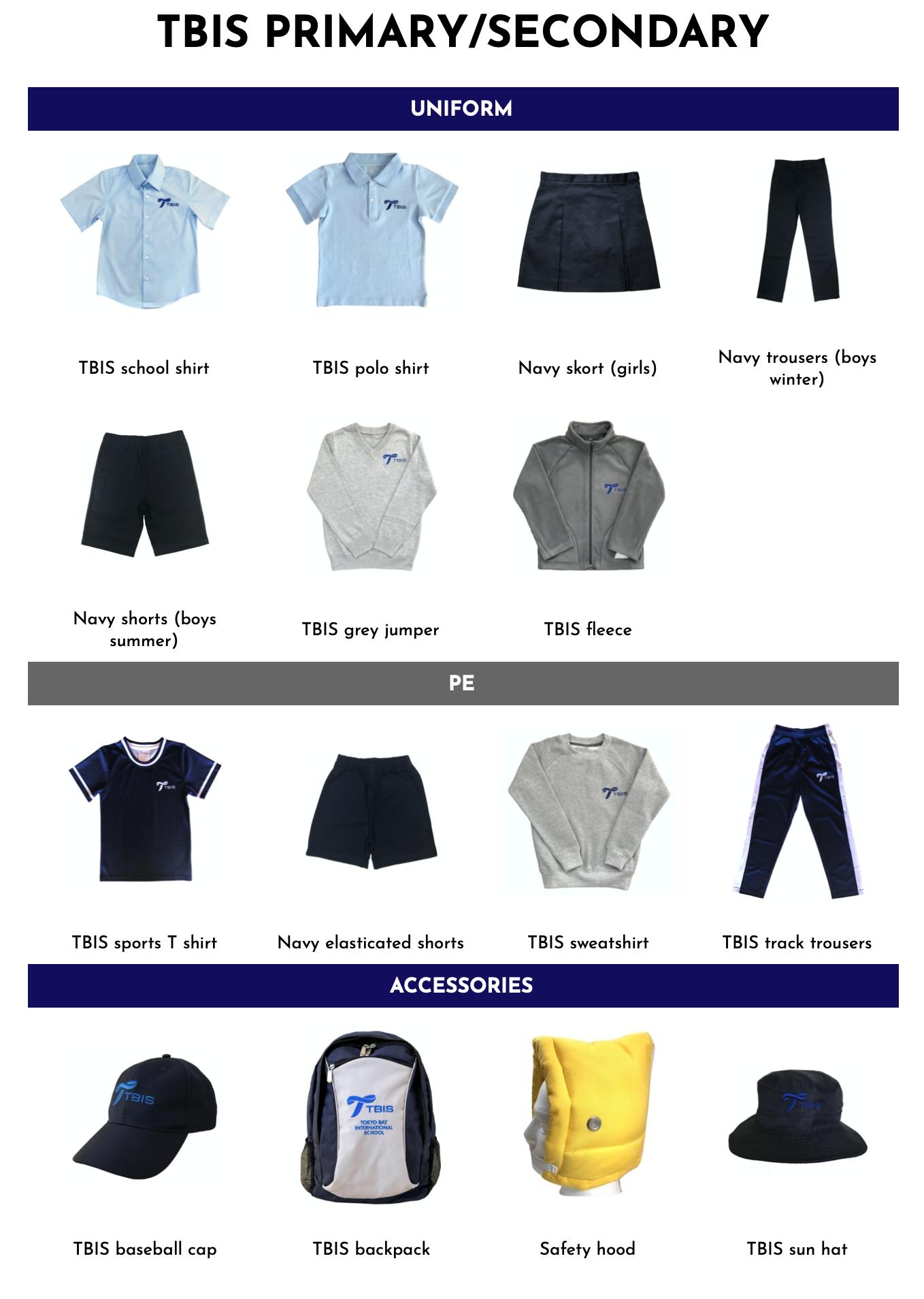 tbis-uniform-guide-2021-2.png