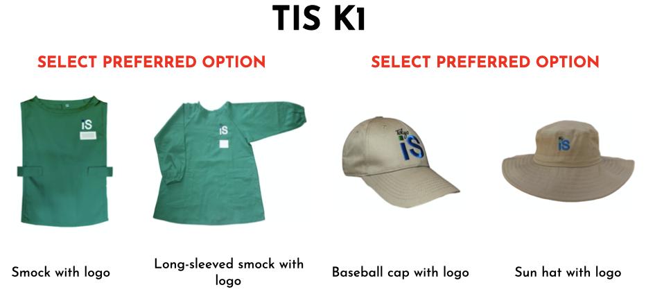 tis-uniform-guide-2020-1.png