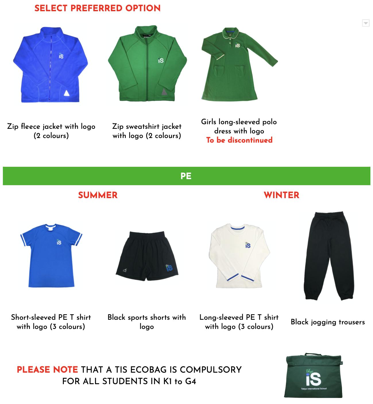 tis-uniform-guide-2020-5.png