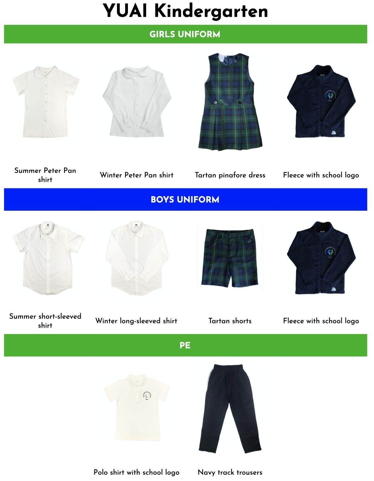 yuai-uniform-guide-2020-1.png