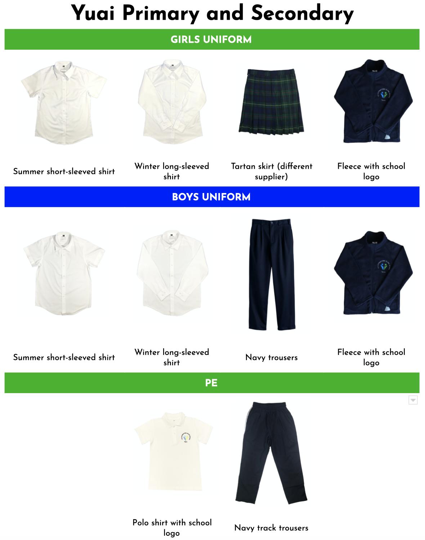 yuai-uniform-guide-2020-2.png