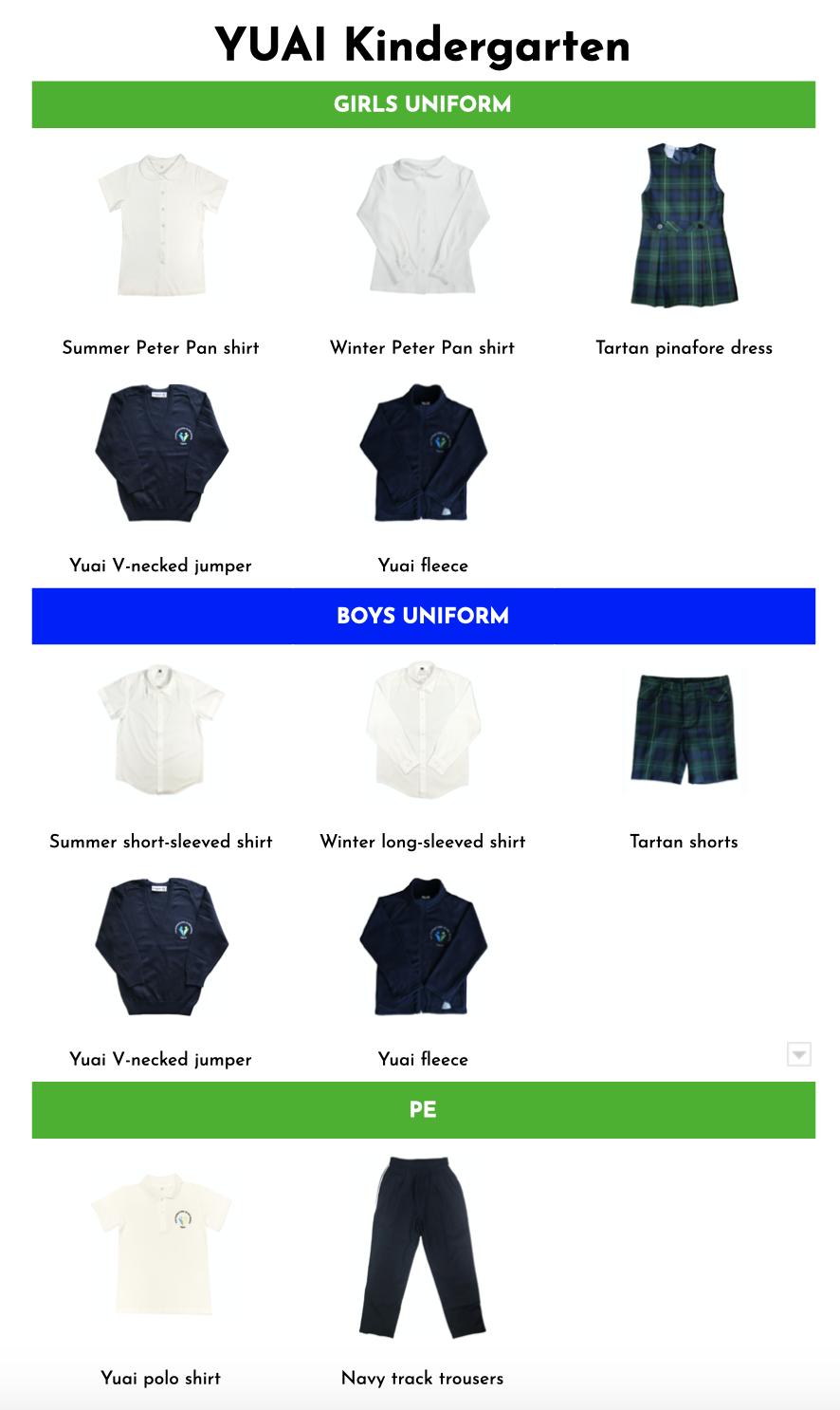 yuai-uniform-guide-2020-new-1.png
