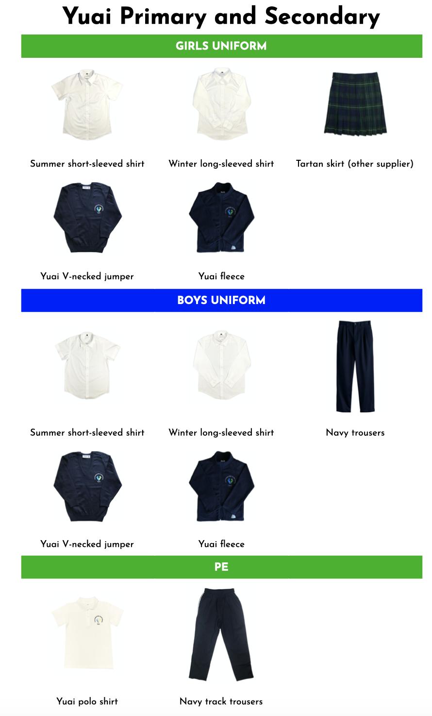 yuai-uniform-guide-2020-new-2.png
