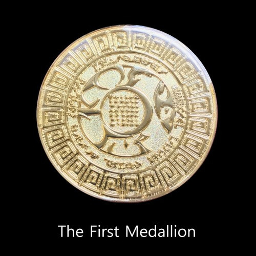 The First Medallion      The First Medallion is a unique and powerful spiritual tool.  It is called The First Medallion because it contains several elements that derive from the original primordial elements that make up our universe.  The Divine Script that outlines the border of the Medallion spells out the Names of the Four Seraphim that utter the Name of God out into the universe.  Their Names are not able to be pronounced by the human tongue, but the power that they release causes the entire universe to be  continually renewed.  This power causes the flowers to grow, rain to fall, the galaxies to move through space, and the breath that we take to flow through our lungs.  These Seraphim continually express the Name of God throughout all reality.    Properties of The First Medallion: Increases Spiritual Power, Protects the wearer from negative forces, Adds the power of the 42 Letter Name of God to the Aura, Infuses the wearer with the Power of the Four Seraphim, Strengthens the Aura, Improves Health, Helps Connect the Subconscious mind to the celestial realm, Improves one's contact with the indwelling divine essence, Helps to diminish and weaken forces of darkness within the wearer.    Price: $300.00