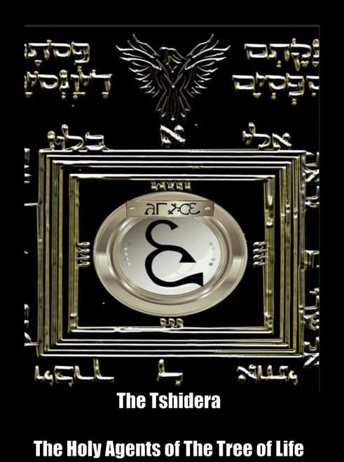 The Holy Agents of The Tree of Life Protection Radiators       The tree of life appears in both the opening and closing chapters of the Bible (Genesis 2-3 and Revelation 22). In the book of Genesis, God places the tree of life and the tree of knowledge of good and evil in the middle of the Garden of Eden, where the tree of life stands as a symbol of God's life-giving presence and the fullness of eternal life available in God. Agreement among Bible scholars suggests that the tree of life with its central placement in the garden was to serve as a symbol to Adam and Eve of their life in fellowship with God and their dependence on him.   In the center of the garden, human life was distinguished from that of the animals. Adam and Eve were much more than mere biological beings; they were spiritual beings who would discover their deepest fulfillment in fellowship with God. However, this fullness of life in all its physical and spiritual dimensions could only be maintained through obedience to God's commands.   Most scholars agree that the tree of life and the tree of knowledge of good and evil (resulting in the loss of immortality and death) are two different trees. Scripture reveals that fruit from the tree of knowledge of good and evil was forbidden because eating it would necessitate death (Genesis 2:15-17). Whereas, the result of eating from the tree of life was to live forever. The Genesis story showed that eating from the tree of knowledge of good and evil resulted in sexual awareness, shame, and a loss of innocence, but not immediate death.   The Tree of Death supports the energy of the twelve leading causes of disease, disability, and death in our domain. It's energies are carried into our world by the Demons who position these energies in our genes and in our consciousness. The 12 Holy Agents of The Tree of Life were created to counter their energies and actions in the world. This is a radiator that posits the energy of one of these Archangels and protects us from