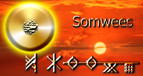 The Spell of Ra    This Spell will help to heal this world of the darkness that threatens us.  Listen to it at least once per day while looking at the spell provided.  Allow your higher mind to do the work.  The spell is free for all and it contains the Voice of Ra speaking through Djanthi-Thoth.    Somwees....May I have power in my heart....May I have power in my mouth....May I have power in my lungs...May I have power over invocations and offerings....May I have power over the earth...the air...and the waters.....May I have power over all things that float in the air.. live in the blood and the streams of life...May we yet live and overcome all darkness with the power of Ra....Somwees   Price: FREE