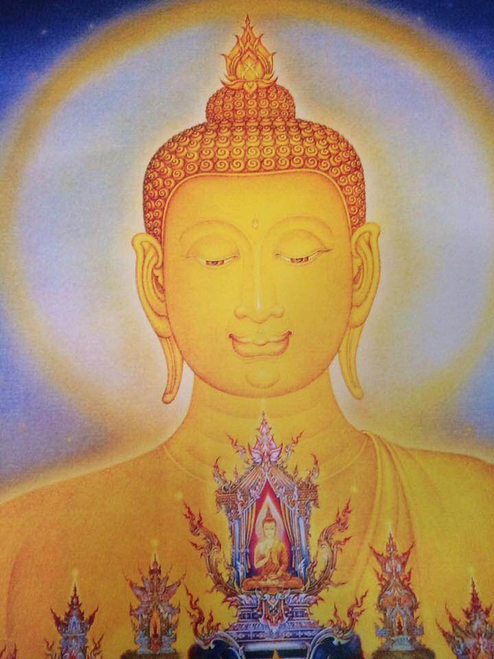 The Medicine Buddha Book of Healing - (Free Excerpt)