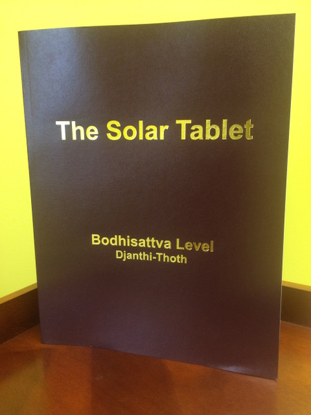 The first set of solar tablets allow for the expansion of awareness of the solar form. The physical body, the ego, and the mind all fight the higher realities that surround us. The first tablets also empower solar consciousness. This consciousness allows us to become aware of the solar body and to interact with the other beings whose consciousness resonates with the energy of solar power. the dormant DNA of the body uses the energy of the tablet automatically. You may look at each tablet for only a few seconds and your higher mind will do the rest.                                                                            This is a book that reads you    This book is not to be read as you would a book of words. Each tablet holds a key. This key connects the energy of higher consciousness, the soul, and the lower mind. Through this connection, the entire consciousness of the user will grow by leaps and bounds. Do not try to interpret the symbols that you see. They are also energy signatures. Allow the mind to absorb the energy. Your only task as the user is to open yourself to the power.   Price: $3,000.00