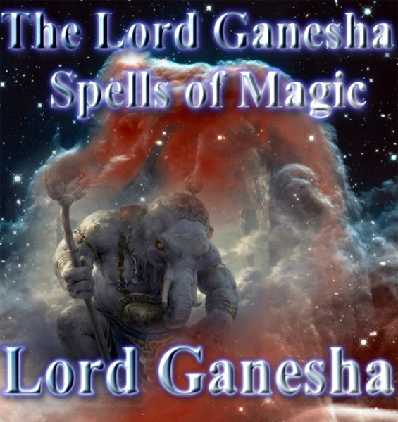Lord Ganesha Spells of Magic        Lord Ganesha is one of the best known and loved deities in the Hindu pantheon of gods, and indeed is the most recognized of the Hindu gods outside of India.  But who is this elephant headed fellow, and why is he so popular?   Lord Ganesha also known as Ganapati, Vinayaka and Pillaiyar) is the Lord of Good Fortune who provides prosperity, fortune and success.  He is the Lord of Beginnings and the Remover of Obstacles of both material and spiritual kinds.  Interestingly, he also places obstacles in the path of those who need to be checked.   Because of these attributes, Lord Ganesha is widely revered by almost all castes and in all parts of India, regardless of any other spiritual affiliations.  His image is found everywhere, in many different forms, and he is invoked before the undertaking of any task.  Lord Ganesh is also associated with the first Chakra, or energy wheel, which underpins all of the other Chakras and represents conservation, survival and material well-being.  He is considered to be a patron of the arts and sciences and of letters.  Devotees believe that if Lord Ganesha is worshiped, he grants success, prosperity and protection against adversity.  In a lesser known role, Lord Ganesha is also the destroyer of vanity, selfishness and pride. Lord Thoth and Lord Ganesha are the same being worshipped in different pantheons.  They are both powerful magicians and healers in their own right.  Lord Ganesha has never had a book of magic released onto this world.  This is the first time that he has allowed me to introduce a book of his magic on Earth.  Lord Ganesha's spells are very powerful. Some people will find that using his magic will allow them to do things that they have never been able to accomplish before.   This is also the first book of power that Lord Ganesha has written for humans. As his Avatar, he has given me permission to write and convey this knowledge to mankind.    Working with the combined magical power of