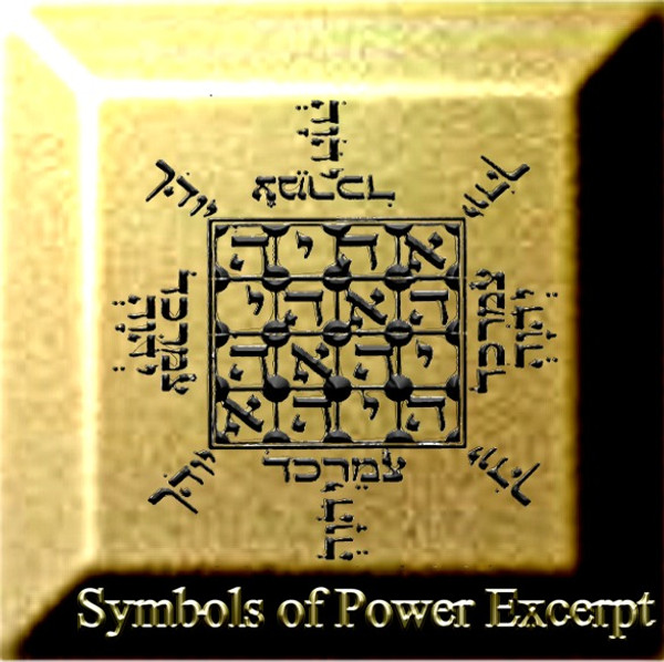 The Symbols of Power (Sample)