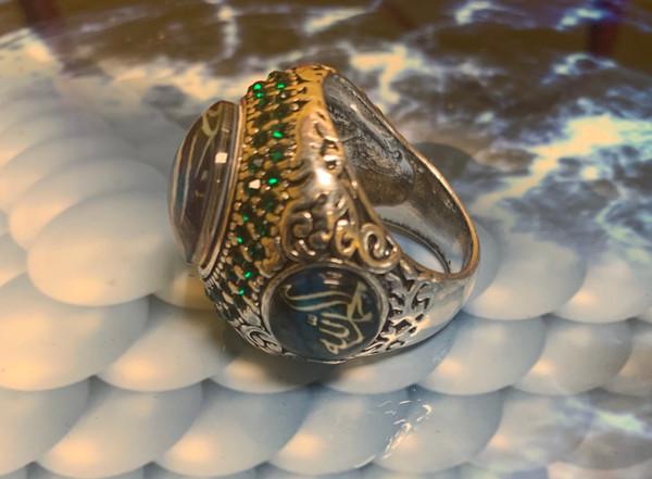 Archangel Raphael Ring