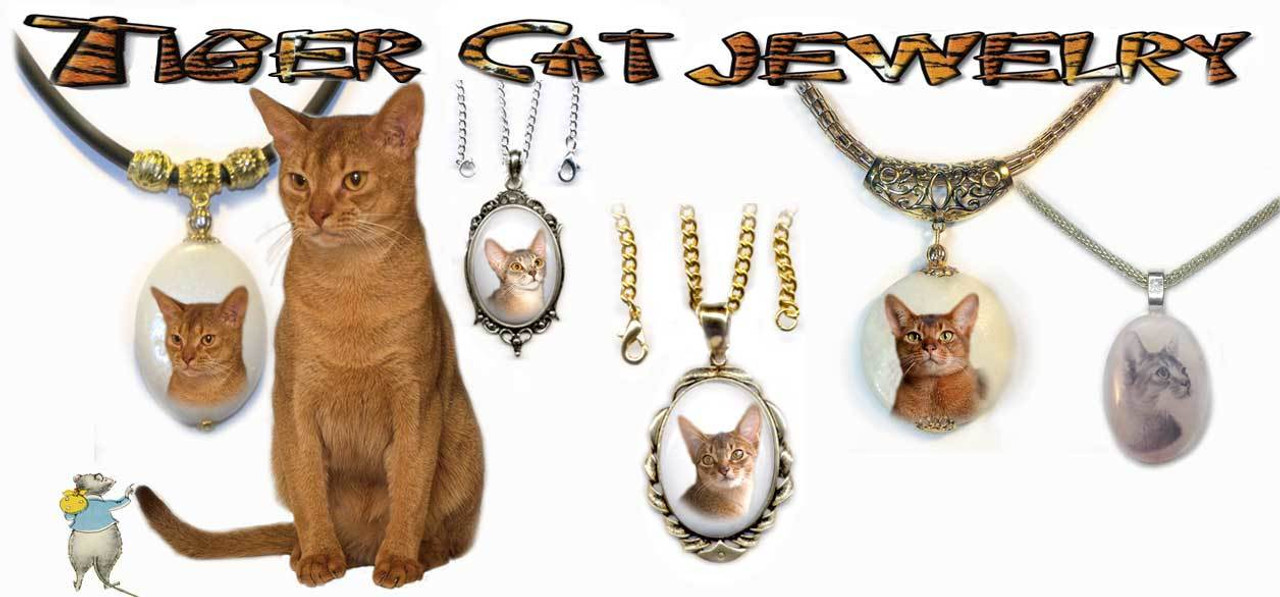 Abyssinian Pendant Necklace