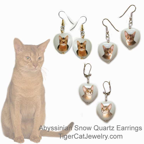 16.99  Abyssinian Cat photos featured on Snow Quartz gemstone earrings. Trimmed with gold or silver plated metals, attachments for pierced or non-pierced ears. #AbyssinianCat#AbyCat#AbyssinianCatJewelry#AbyssinianCatEarrings#CatJewelry#PetMemorial#TigerCatJewelry#SnowQuartz