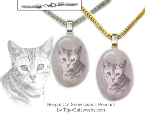 $16.99 A Bengal Cat ink sketch is featured on a Rose Quartz photo pendant. Trimmed in gold or silver plated metals. Translucent with a pink tint.#BengalCatJewelry#BengalCat #CatJewelry#BengalCatPendant#TigerCatJewelry#PetMemorial#RoseQuartz