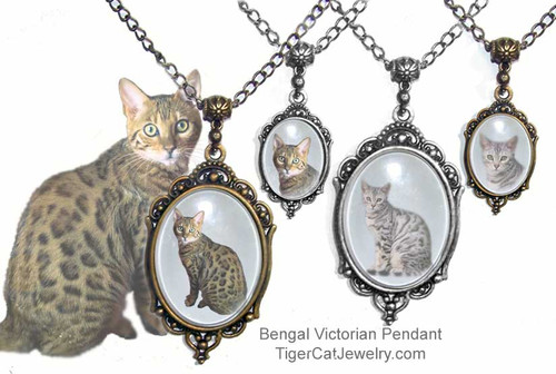 $23.99 Brown or Gray Bengal Cat is featured on Victorian cat pendant necklace under a glass dome. Optional text on back. A complete line ifor Bengal cat lovers. #BengalCatJewelry#BengalCat#VictorianCatJewelry#CatJewelry#BengalCatPendant#TigerCatJewelry#PetMemorial