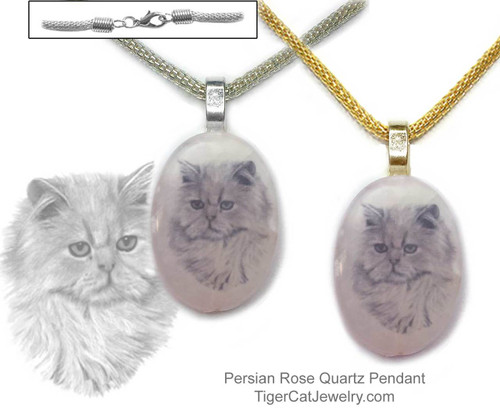 $16.99 A Persian Cat ink sketch is featured on a Rose Quartz photo pendant. Trimmed in gold or silver plated metals. Translucent with a pink tint.#PersianCatJewelry#PersianCat#CatJewelry#PersianCatPendant#TigerCatJewelry#PetMemorial#RoseQuartz