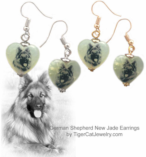 $16.99 German Shepherd dog earrings feature a German Shepherd sketch on new Jade gemstone hearts. Your choice two metal colors gold or silver.#German ShepherdDog#GermanShepherdJewelry#German ShepherdEarrings#GermanShepherdpendantnecklace