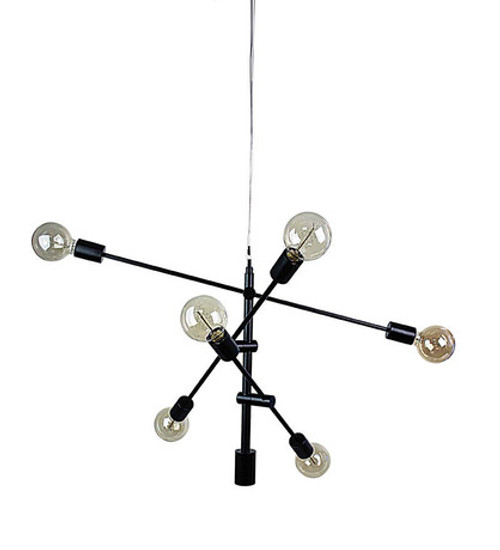 Modern Matt Black Sputnik Chandelier