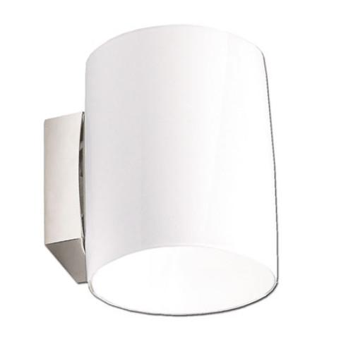 Grand Gloss White Minimalist Wall Light