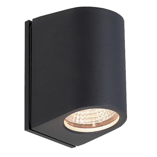 Aluminum Double Beam LED Outdoor Wall light