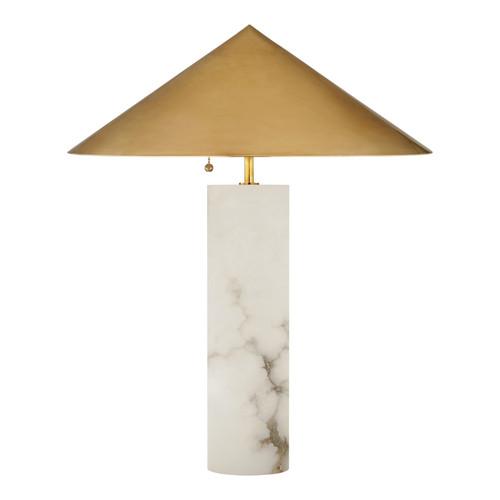 Minimalist Medium Alabaster with Antique Brass Shade Table Lamp