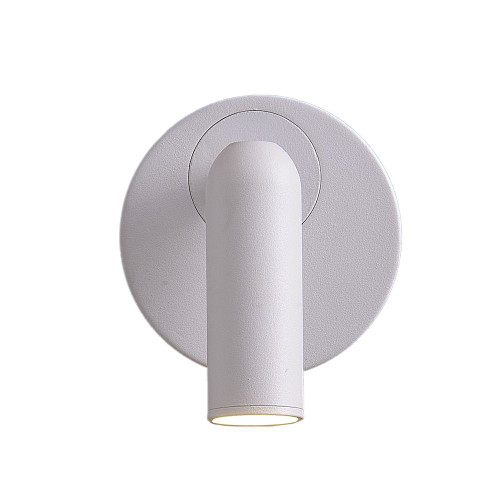 Bean White Spot Wall Light with Switch