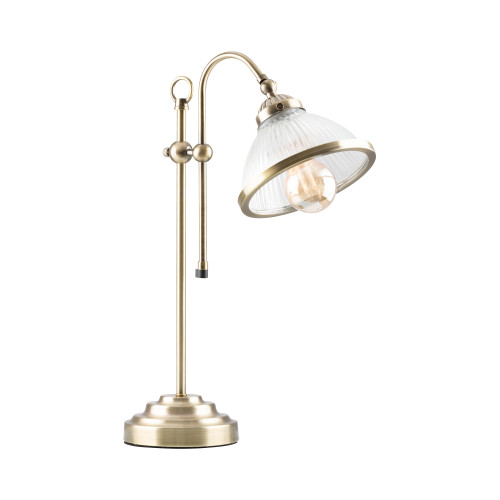 Aberdeen Adjustable Ribbed Glass Brass Table Lamp