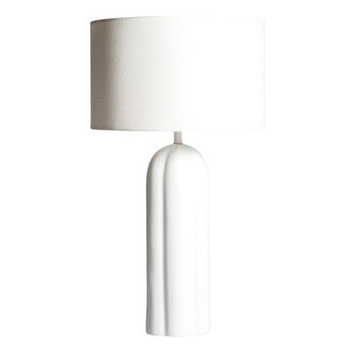 Virden Scalloped Metal Base White Table Lamp