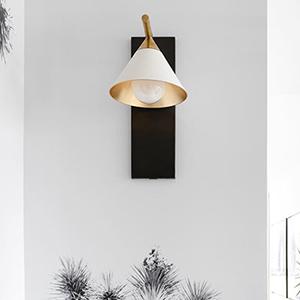industrial-wall-lights1.jpg
