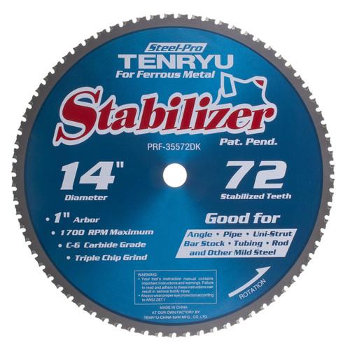 """14"""" Steel Stabilizer Blade"""