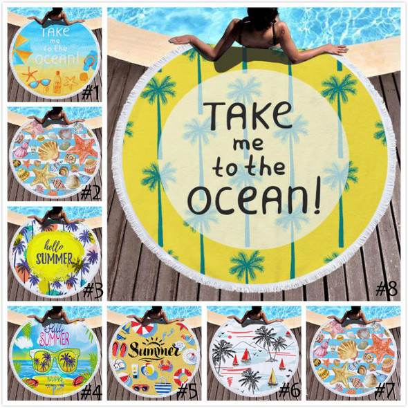 Round Beach Towel Tassel Bed Cover Yoga Mat Polyester Table Cloth Printed Outdoor Camping Picnic Tassel Towel
