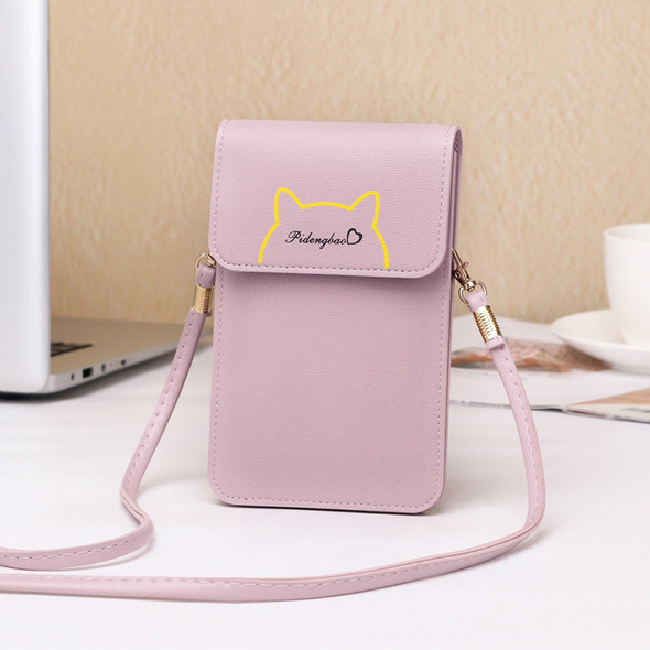 Women's Wallet Multi-function Korean Style PU Leather One Shoulder Coin/Card/Mobile Phone Holder Ladies Purse Bag for Gift Party