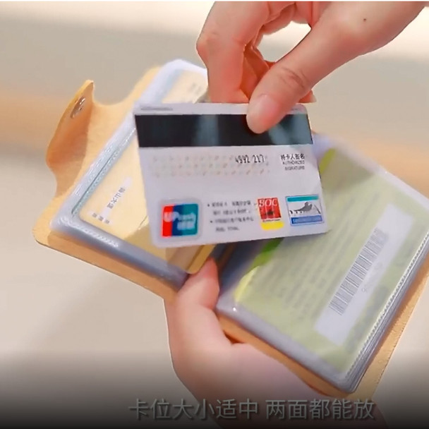 PU bank card holders pvc sheets double side