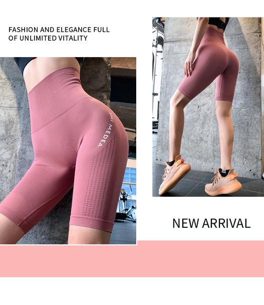 High Waist Seamless Yoga Shorts Women Fitness Clothing Push Up Hip Gym Shorts Sports Letter Print Workout Short Leggings