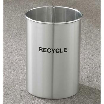 Glaro RecyclePro Open Top Recycling Bin, 10 x 15, 5 Gallon - RO66SA