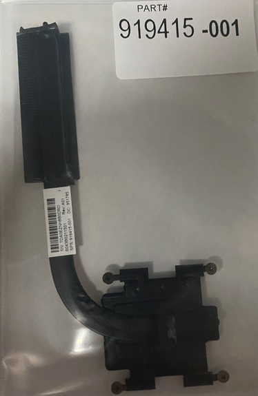 HP Heatsink assembly Elitebook X360 1030 G2 - 919415-001