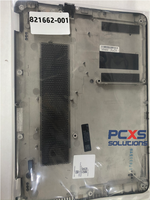 HP SPS-BASE ENCLOSURE 840 g3  - 821662-001