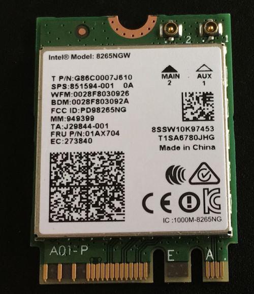 HP Intel Dual Band Wireless-AC 8265, 802.11ac, 2x2 Wi-Fi + Bluetooth 4.2 combination WLAN adapter - 851594-001
